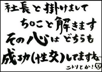 イメージ1403.jpg