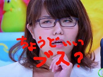 screenshot-detail.chiebukuro.yahoo.co.jp 2015-07-07 15-55-35.png