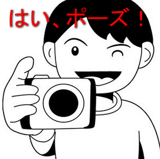 screenshot-matome.naver.jp 2015-06-15 16-13-20.png